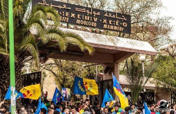 La coordination universitaire du MAK de Tizi-wezzu,condamne la violence et l'insécurité au sein de  l'UMMTO