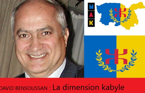 La dimension kabyle par David Bensoussan,Professeur de sciences à l'Université du Québec