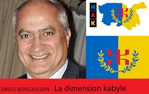 La dimension kabyle par David Bensoussan,Professeur de sciences à l'Université du Québec