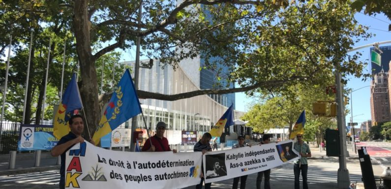 Rassemblement kabyle à New York : déclaration lue devant l'ONU