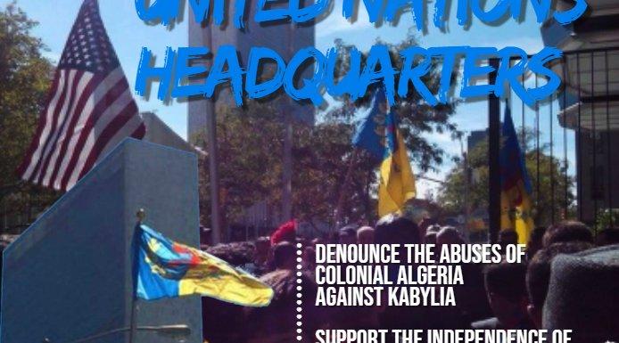 MAK-Amérique du nord : Appel à rassemblement à New York le 24 août