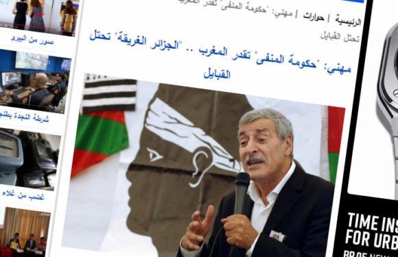 Interview de Ferhat Mehenni au journal marocain Hespress : « L'Algérie occupe la Kabylie »