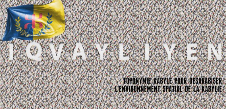 Mise en ligne d'un projet participatif pour désarabiser la toponymie en Kabylie