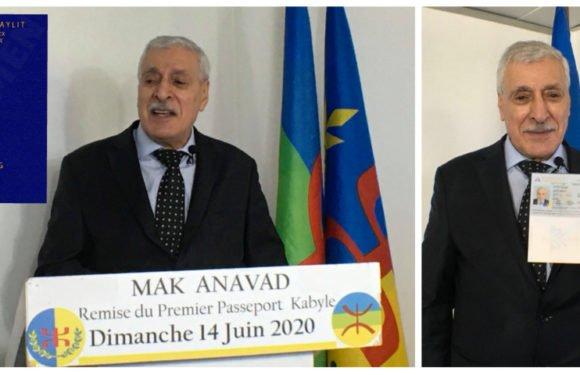 Premier passeport kabyle émis par l'état-civil kabyle ce 14 juin 2020