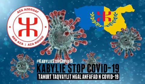 Covid-19 : L'Aza-Rouge kabyle réactive sa collecte de fonds pour venir en aide à la Kabylie