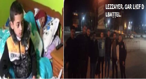 LEZZAYER, GAR LḤIF D LBAṬṬEL