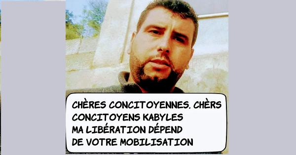 MESSAGE DE FOUDIL HAMZI SUITE À LA VISITE QU'IL  A RENDU À SON FRÈRE LOUNES
