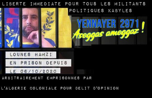 LETTRE DU MILITANT DU MAK LOUNES HAMZI AUX KABYLES, DEPUIS LA PRISON DE L'ALGÉRIE COLONIALE