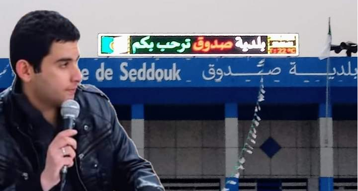 SEDDOUK: ARIS TAFOUGHALT, LA VOIX D'UN JEUNE MILITANT À FLEUR DE L'ÂGE QUI S'OPPOSE AUX AUTORITÉS LOCALES