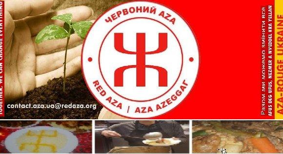 AZA-ROUGE UKRAINE A LANCÉ SON ACTION DE DISTRIBUTION DE REPAS SOLIDAIRE