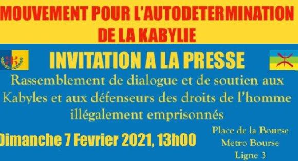 INVITATION À LA PRESSE