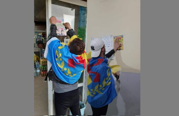 VILLAGE COLONEL AMIROUCHE (AQVU) – MOBILISATION POUR UN RASSEMBLEMENT DE SOUTIEN À LOUNES HAMZI ET DJAMEL AZAIM