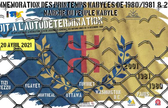 Printemps kabyles de 1980/1981 & 2001 : Agenda des commémorations en Kabylie et dans le monde