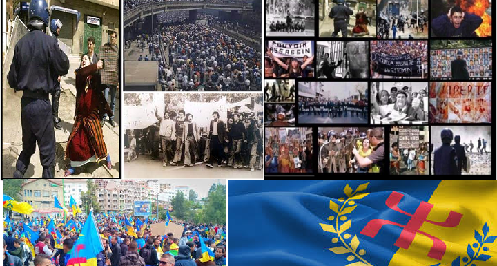AVRIL 1980 ET AVRIL 2001 FONT PARTIE DE L'HISTOIRE DE LA KABYLIE. ILS LUI APPARTIENNENT !