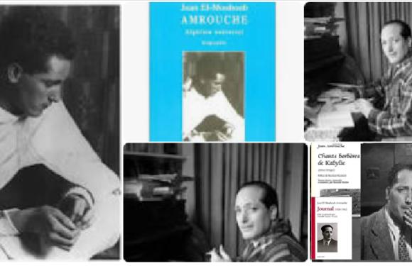 59ÈME ANNIVERSAIRE DE LA DISPARITION DE JEAN EL MOUHOUB AMROUCHE