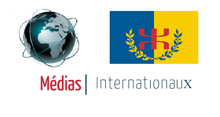 DÉCLARATION A L'ATTENTION DES MÉDIAS INTERNATIONAUX