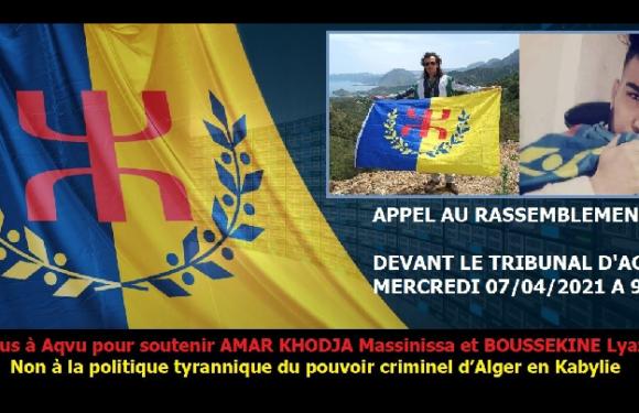 APPEL AU RASSEMBLEMENT, DEVANT LE TRIBUNAL D'AQVU, LE MERCREDI 07/04/2021 A 9H30