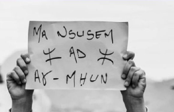 LA KABYLIE AVANT TOUT ! MA NESSUSEM AD AƔ-MḤUN