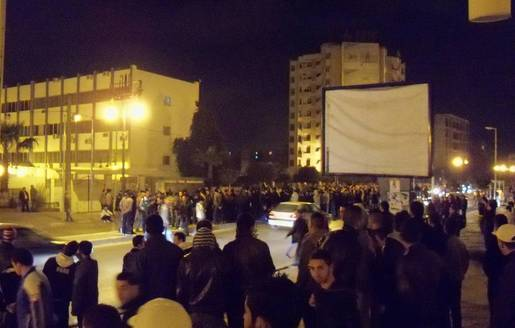 Vgayet : les étudiants réagissent à l'interdiction de la marche d'Alger